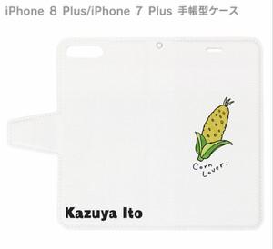 とうもろこし好きのためのスマホケース iPhone 7Plus、8Plus専用