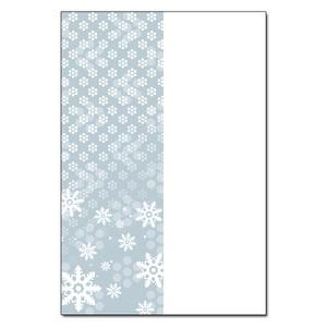 ポストカード「和のクリスマス」3枚セット