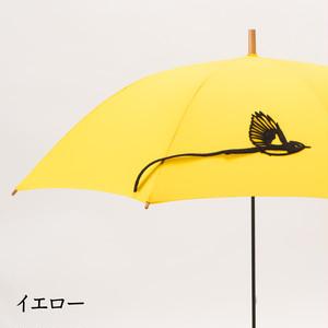 【送料無料】三光鳥の傘 イエロー