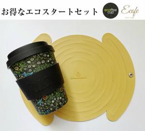 【Sma Style.限定】ドリンクバッグEcofe×ecoffeecup350mlのお得なセット
