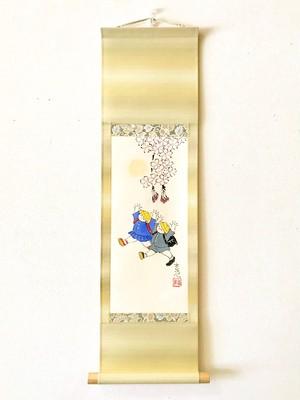 今井玄花 ミニ掛軸「入学式」立型