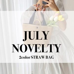 【7月ノベルティー】全2色ストローバッグ