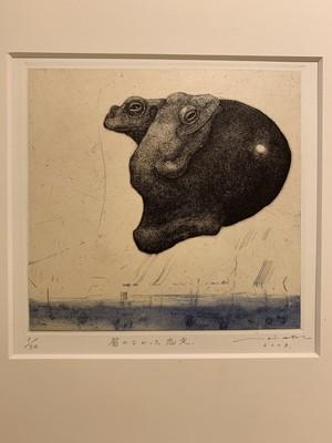 佐藤真衣「届かなかった恋文」 147×153mm エッチング、アクアチント、雁皮紙 1/50ed 2009年制作