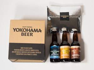 【うまやのシェフごはんセット】[白身魚コンフィ ガーリックソース]と横浜ビール3本セット(クール便)アレンジレシピ付き!
