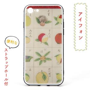 【ストラップホール付】和柄レトロiPhoneガラスケース「果物」