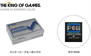 ELECTRONIC POCKET グリーンハウス (WHT)  /THE KING OF GAMES