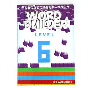 【Word Builder 6】