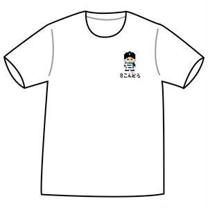 ドットファイターズ 「こんどう」 Tシャツ ホワイト