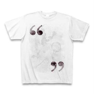 私は誰かに引用されているTシャツB(引用符/明朝体)