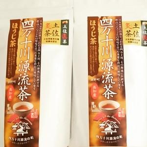 【高知・津野山】土佐炙ほうじ茶(80g)