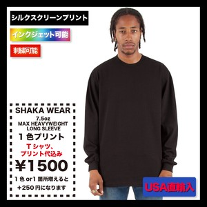SHAKA WEAR 7.5 OZ MAX HEAVYWEIGHT LONG SLEEVE (品番MAXHeavyweight-LS)