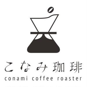 カウコーヒーミル ファンシー 200g