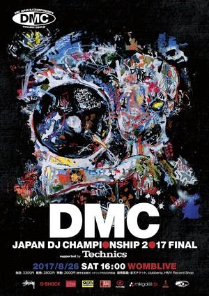DMC JAPAN DJ CHAMPIONSHIP 2017 FINAL POSTER