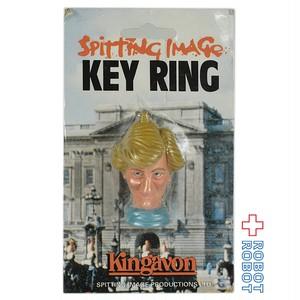 Kingavon スピッティング・イメージ ダイアナ王妃 キーリング