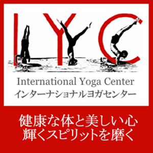 IYCチケット:1回券