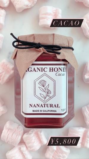 Organic honey  【Cacao】340g