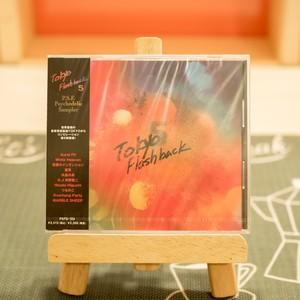 Tokyo Flashback 5 / V.A / CD