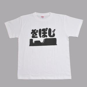 【Tシャツ】ギボシ♀