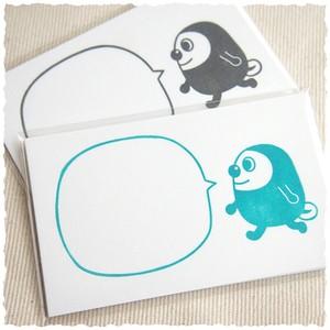 まめたのメッセージカード