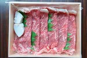 【国産牛】ロースすき焼き用 【精肉折入り500g】