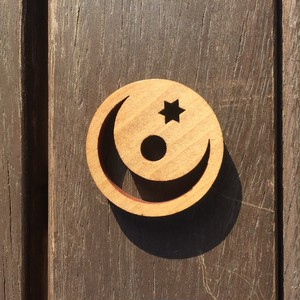 """Wood 45 RPM Record Adapter for 7"""" Vinyl"""