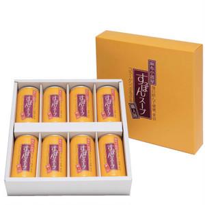 イワタニ 麻布小銭屋すっぽんスープ8缶セット :2018-9390080000