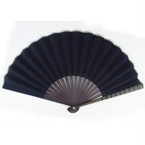 麻扇子 ネイビー紺 (扇子袋付き) 66-94-176