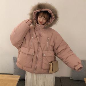 【トップス】厚い保温フワフワ韓国風若見えダウンコート