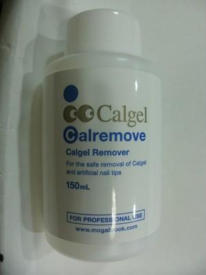 CalGel カルリムーブ 150ml