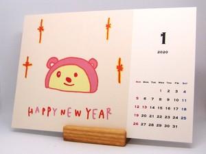 シバ 2020 カレンダー