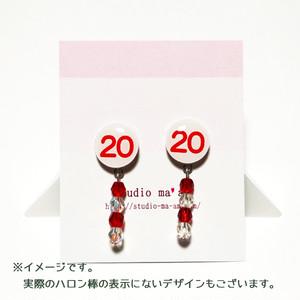 ★展示★【ハロン】イヤリング 20 ※ピアス変更可