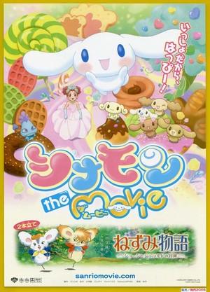 (2)シナモン the movie ザ・ムービー