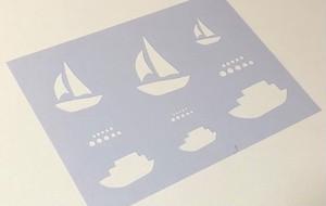 パステルアート用ステンシル 型紙 テンプレート/ 船・ヨット