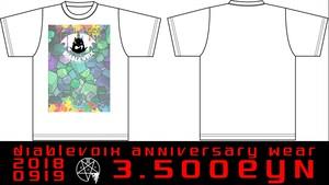 ハルカ生誕記念 Tシャツ ※数量限定