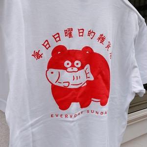 毎日日曜日的雑貨店 Tシャツ