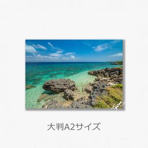 海と空と岩と(大判A2サイズ)