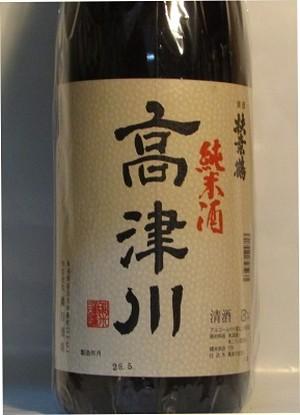 扶桑鶴  純米 高津川 1.8L