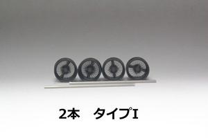 7mm ディープワイヤーホイール 3Dプリント ホイール 1/64 未塗装
