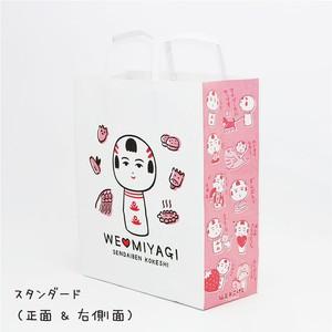 仙台弁こけし手提げ袋 スタンダードサイズ(2袋セット)