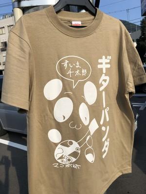 ギタパンすいま千太郎Tシャツ2020 カーキ
