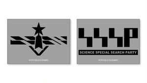 ULTRAMAN  GG3耐ステッカー  科学特捜隊・SSSP / グルーヴガレージ