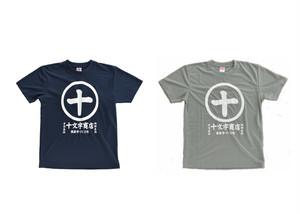 十文字商店Tシャツ