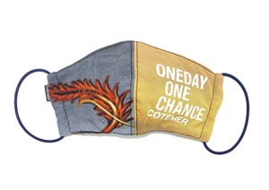 【COTEMER マスク 日本製】ONE DAY ONE CHANCE KIMONO × FIRE MASK 0525-125