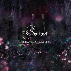 Synk;yet / THE REQUIEM OF HOLY GLOW Single BEST
