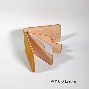【おさしみLeather】の独立型カードケース