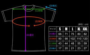 天外魔境ZERO Tシャツ  ブラック  / GAMES GLORIOUS