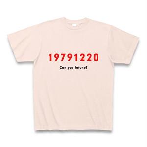 占ってもらいたいアピールTシャツA(Can you fotune?シンプルメッセージ/1979年12月20日生まれ用)