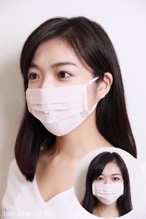 【人気No.2】 irodori SUMMER 2色セット(灰梅&白藤)