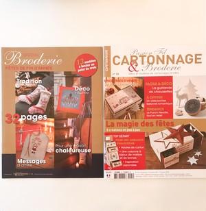 クロスステッチやカルトナージュ フランス雑誌2冊セット