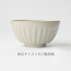 【SL-0116】*美濃焼* 磁器 12cm ごはん茶碗 粉引テイスト